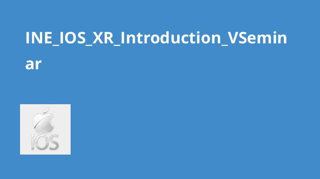 آموزشVSeminar درIOS XR