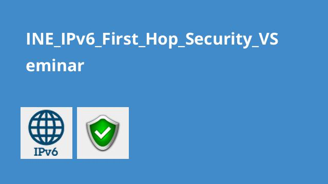 دوره IPv6 First Hop Security VSeminar