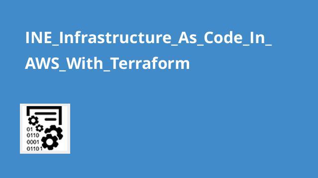آموزش زیرساختAWS باTerraform
