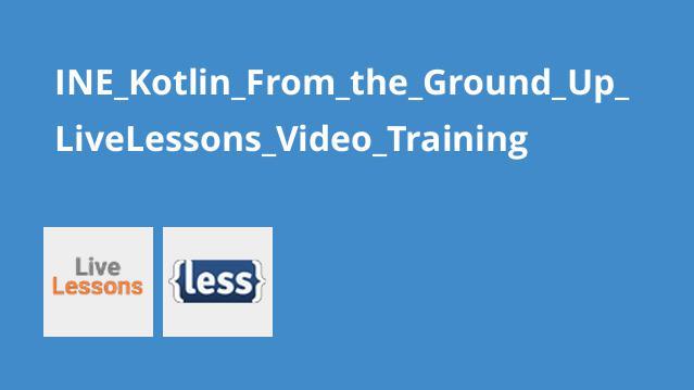 آموزش ویدئویی Kotlin از صفر تا صد