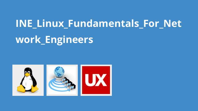 آموزش مبانی لینوکس برای مهندسان شبکه