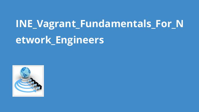 آموزش مبانیVagrant برای مهندسان شبکه