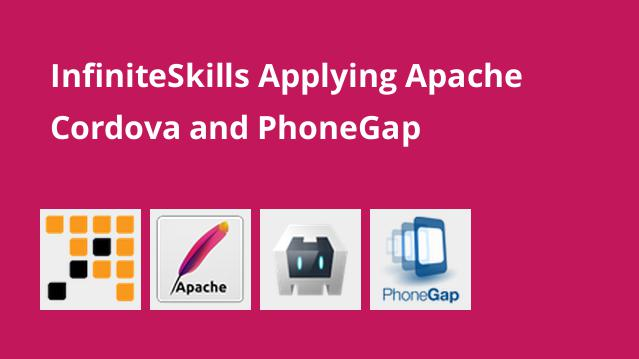 infiniteskills-applying-apache-cordova-and-phonegap