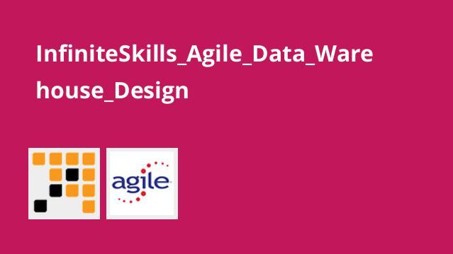 طراحی انبار داده مبتنی بر Agile