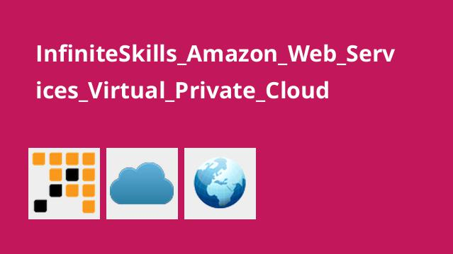 InfiniteSkills_Amazon_Web_Services_Virtual_Private_Cloud