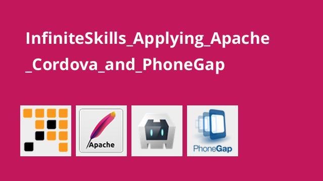 آموزش Apache Cordova و PhoneGap