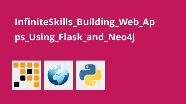 ساخت برنامه های کاربردی وب با استفاده از Flask و Neo4j