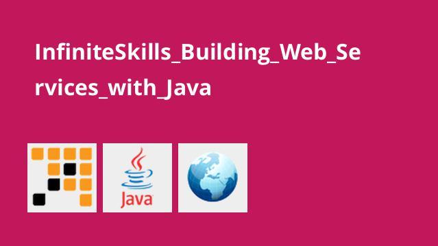 ساخت وب سرویس با Java