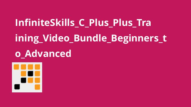 آموزش ++C از مقدماتی تا پیشرفته