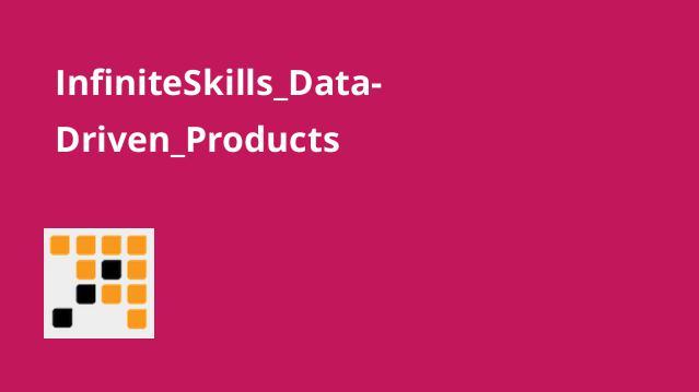 ساخت محصولات داده محور