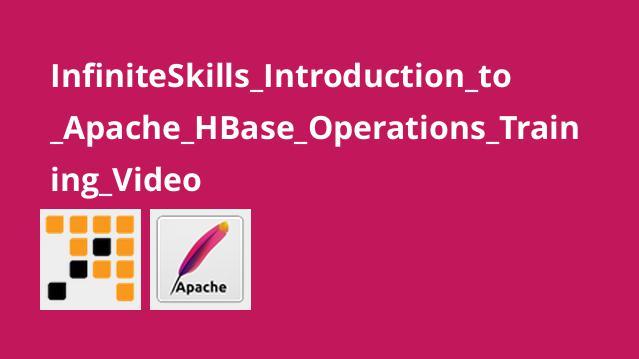 آشنایی با عملیات Apache HBase
