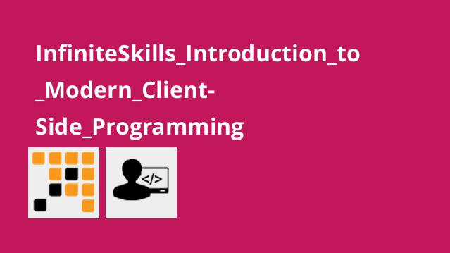 InfiniteSkills_Introduction_to_Modern_Client-Side_Programming
