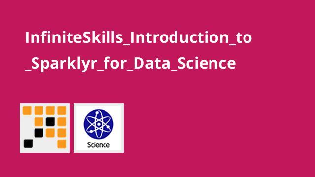 آموزش مقدمه ای برSparklyr در علم داده