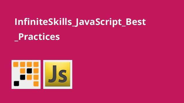 بهترین تمریناتJavaScript