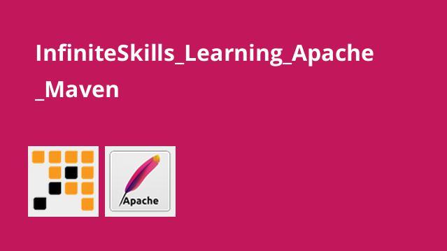 آموزش کامل Apache Maven