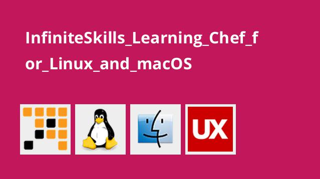InfiniteSkills Learning Chef for Linux and macOS
