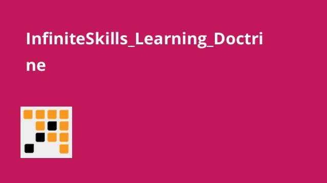 آموزش Doctrine