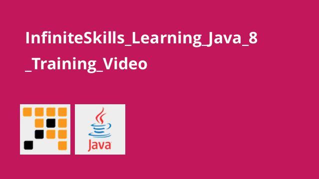 آموزش برنامه نویسی Java 8