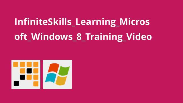 آموزش Microsoft Windows 8