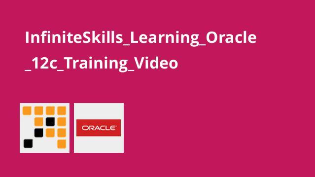 آموزش Oracle 12c