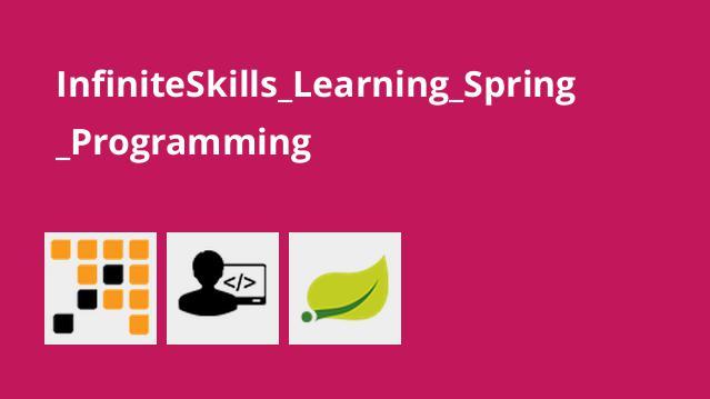 آموزش برنامه نویسی فریمورک Spring