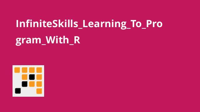 آموزش برنامه نویسی R