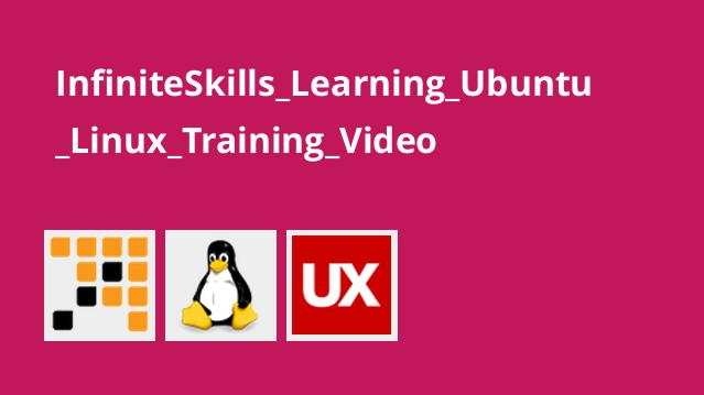 دوره آموزش Ubuntu Linux