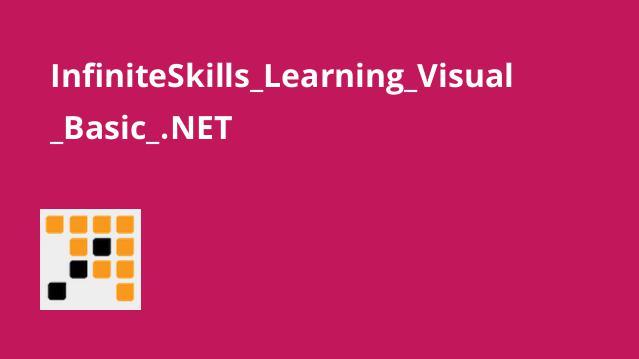 آموزش Visual Basic .NET