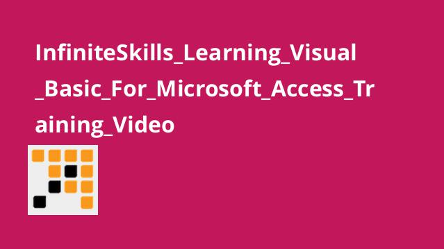 اموزش Visual Basic برای Microsoft Access