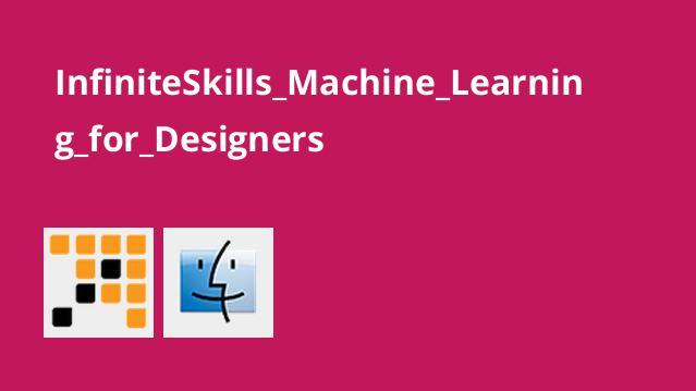 InfiniteSkills Machine Learning for Designers