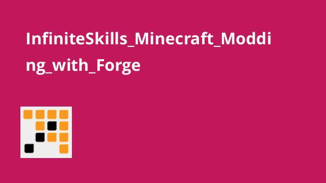 مدلسازی Minecraft با Forge
