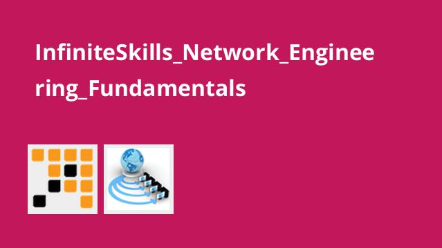 InfiniteSkills_Network_Engineering_Fundamentals