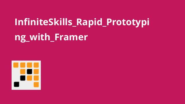 InfiniteSkills_Rapid_Prototyping_with_Framer