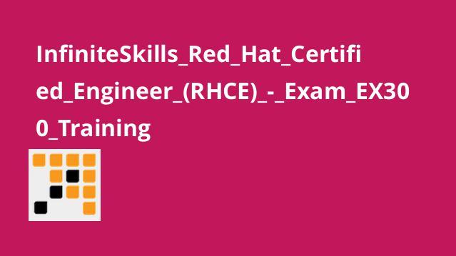 دوره Red Hat Certified Engineer (RHCE) – Exam EX300