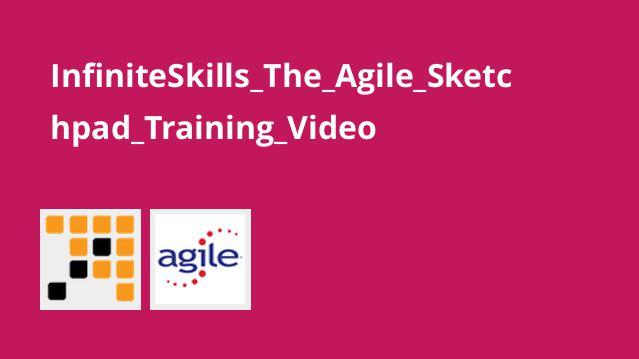 آموزش طراحی Agile