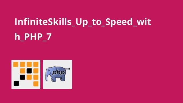 آموزش PHP 7