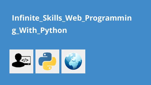 آموزش برنامه نویسی وب با Python