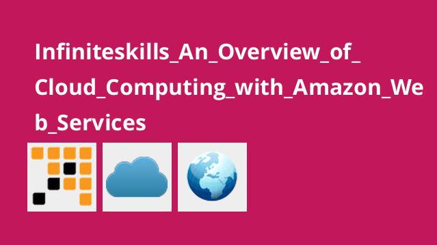 بررسی اجمالی محاسبات ابری با خدمات وب سایت آمازون