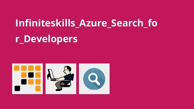 آشنایی با Azure Search برای توسعه دهندگان