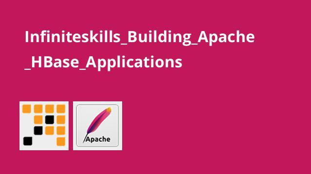 آموزش ساخت اپلیکیشن های Apache HBase