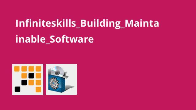 ساخت نرم افزار های قابل نگهداری