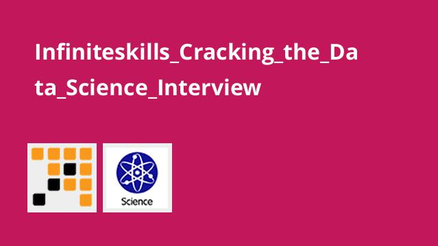 پیدا کردن شغل مناسب برای دانشمندان علوم داده