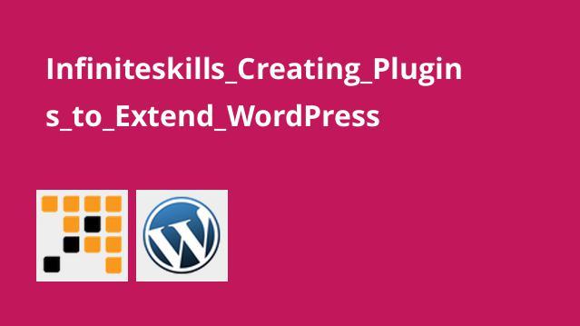 Infiniteskills_Creating_Plugins_to_Extend_WordPress