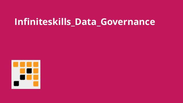 آشنایی با Data Governance