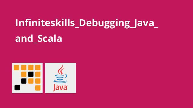اشکال زدایی برنامه های Java و Scala