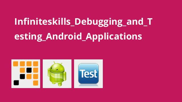 Infiniteskills_Debugging_and_Testing_Android_Applications
