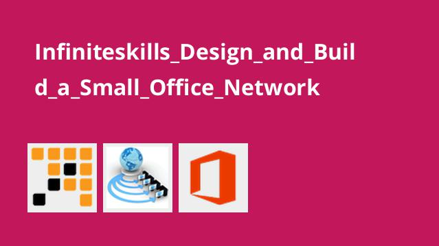 Infiniteskills_Design_and_Build_a_Small_Office_Network