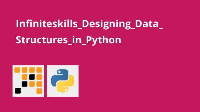 طراحی ساختمان داده ها در Python