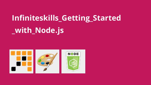 شروع کار با Node.js