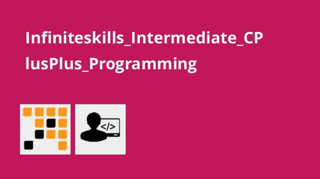 آموزش متوسط برنامه نویسی سی پلاس پلاس